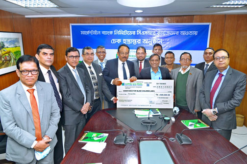 Mercantile Bank Foundation Donates to Assistance for Blind Children (ABC)